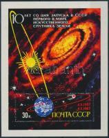 1966-1968  Űrutazás, űrkutatás 21 klf bélyeg + 1 blokk 2 db stecklapon 1966-1968 Space travel, space research 21 stamps + 1 block