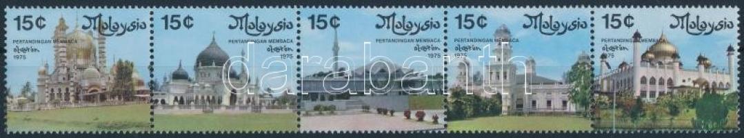 Quran reading competition set stripe of 5 Korán olvasási verseny sor ötöscsíkban