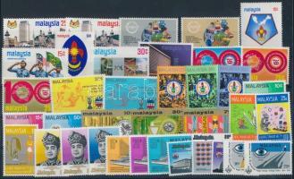 1974 -1976 37 klf bélyeg, csaknem a tejes három évfolyam kiadásai 1974 -1976 37 stamps