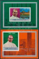 Paul VI. imperforated blockpair VI. Pál pápa látogatása vágott blokkpár