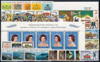 28 stamps + block, almost full year editions 28 klf bélyeg + blokk, csaknem a teljes évfolyam kiadásai