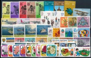 1974-1975 51 klf bélyeg, csaknem a teljes két évfolyam kiadásai