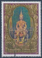 Birthday of King Chulalongkorn stamp Chulalongkorn király születésnapja