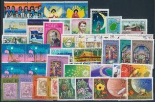 40 stamps, almost five full year editions 1972-1976 40 klf bélyeg, csaknem a teljes öt évfolyam kiadásai