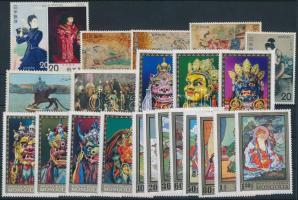 Festmény motívum 1972-1974 4 klf sor + 3 klf önálló érték, Painting motive 1972-1974 4 sets + 3 diff stamps