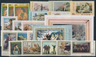 Painting motive 1969-1972 4 sets + 2 blocks, Festmény motívum 1969-1972 4 klf sor + 2 klf blokk