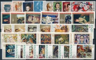 Painting motive 1971-1974 6 sets + 4 diff stamps, Festmény motívum 1971-1974 6 klf sor + 4 klf önálló érték