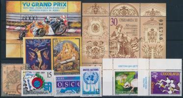 1989-2004 8 klf bélyeg + 2 klf blokk 1989-2004 8 stamps + 2 blocks