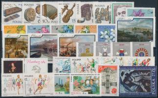 32 stamps + 2 blocks, 32 klf bélyeg + 2 klf blokk