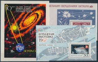 Space Research 3 blocks, Űrkutatás 3 klf blokk