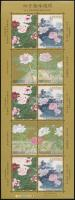 Philatelic Week: Flowers mini sheet, Filatéliai hét: Virágok kisív