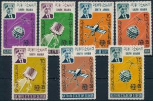 1966 Nemzetközi Telekommunikációs Unió sor Mi 84-90 A