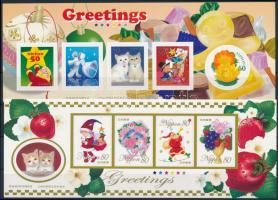 Üdvözlőbélyegek 2 öntapadós fóliacsík Greetings stamp 2 self-adhesive foil stripe
