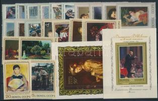 Paintings 2 blocks + 3 sets + 1 stamp Festmény motívum 2 klf blokk + 3 klf sor + 1 önálló érték