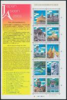 Japan year mini sheet, Japán év kisív