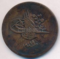 Oszmán Birodalom 1858. (1255/19) 40p Cu Abdul-Medzsid T:2- kis ph. Ottoman Empire 1858. (1255/19) 40 Para Cu Abdul Mejid C:VF small edge error