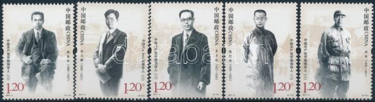 2011 Kínai Kommunista Párt korábbi vezetői sor Mi 4220-4224