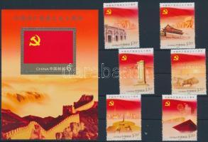 2011 Kínai Kommunista Párt sor Mi 4265-4270 + blokk Mi 174
