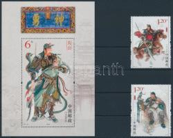 Guan Yu, hadvezér sor + blokk Guan Yu, Commander set + block