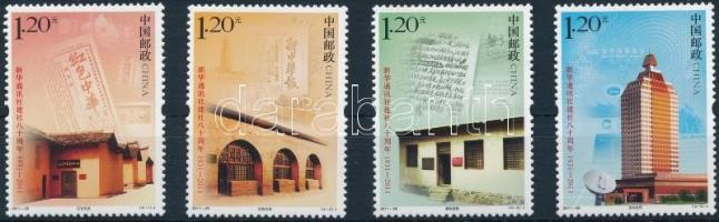 2011 Xinhua hírügynökség sor Mi 4321-4324