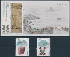 2011 Nemzetközi bélyegkiállítás sor Mi 4325-4326 + blokk Mi 180
