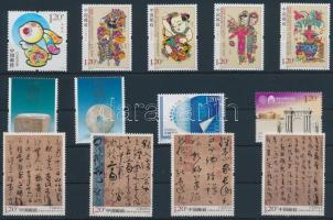 13 stamps, 13 klf bélyeg