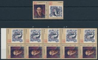 1999 Prefektúra; Aicsi sor párban + bélyegfüzetlap Mi 2790-2791