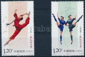 2010 Kínai balett sor Mi 4123-4124