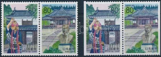 1999 Miyazaki prefektúra 2 klf pár Mi 2781-2782 A, D