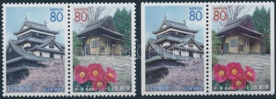 2001 Shimane prefektúra 2 klf bélyegpár Mi 3136-3137 A, D