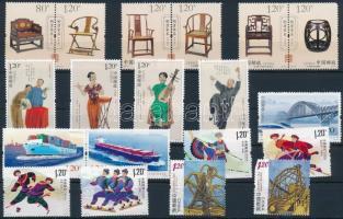 4 sets + 1 stamp, 4 klf sor + 1 önálló érték