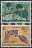 1970 Nemzetközi filatéliai kiállítás sor Mi 514-515