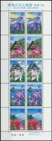 Prefectures; Flowers mini sheet, Prefektúrák; Virágok kisív