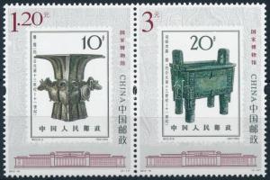 2012 Nemzeti Múzeum, Peking sor párban Mi 4366-4367
