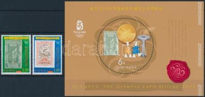 Stamp Exhibition OLYMPEX, Beijing set + block, Bélyegkiállítás OLYMPEX, Peking sor + blokk