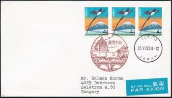 Shizuoka Prefecture pair + 1 stamp on FDC, Shizuoka prefektúra pár + 1 db önálló érték FDC-n