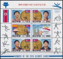 Olympics mini sheet, Olimpia kisív