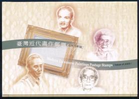 Paintings set in memorial sheet, Festmények sor emléklapban