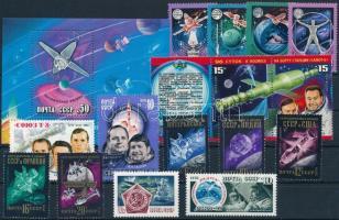 1976-1978 Space Research 17 stamps (1 block) + stripe of 3, 1976-1978 Űrkutatás 17 klf bélyeg közte 1 blokk+ hármascsík