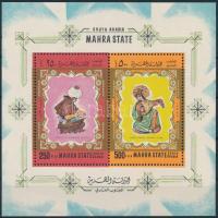 Arabic art perforated + imperforated set + block, Arab művészet fogazott + vágott sor + blokk