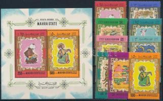 Arabic art set + block, Arab művészet sor + blokk