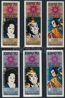 Stamp Exhibition set + imperforated + perforated block Bélyegkiállítás sor + vágott +fogazott blokk