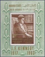 Kennedy blokk, Kennedy block
