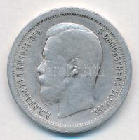 Orosz Birodalom 1899. 50k Ag II. Miklós T:3  Russian Empire 1899. 50 Kopeks Ag Nicholas II C:F Krause Y#58.2