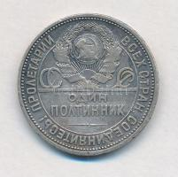 Szovjetunió 1926. 50k Ag T:2,2- ph. Soviet Union 1926. 50 Kopeks Ag C:XF,VF edge error