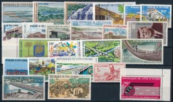 1963-1999 1 set + 9 stamps 1963-1999 1 sor + 19 klf önálló érték