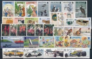 1987-1989 37 diff stamps, 1987-1989 37 db klf bélyeg, közte teljes sorok és összefüggések