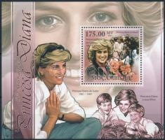 50th anniversary of Princess Diana's birth block, Diana hercegnő születésének 50. évfordulója blokk