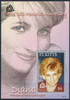 Princess Diana's 10th Death Anniversary block Diana hercegnő halálának 10. évfordulója blokk