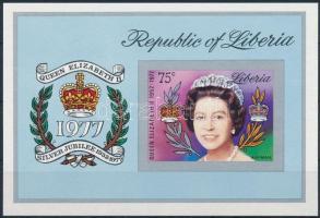 1977 II. Erzsébet uralkodásának 25. évfordulója blokk Mi 87 B